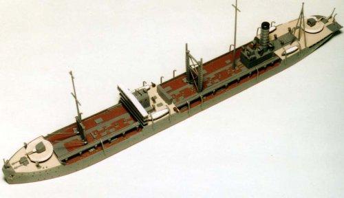 1/700 Japanese Navy refueling ship Erimo W61 (japan import)
