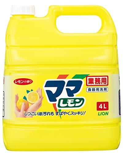 【業務用 大容量】ママレモン 食器野菜用洗剤 4L