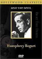 Hollywood Classics Series: Humphrey Bogart Beat [DVD]