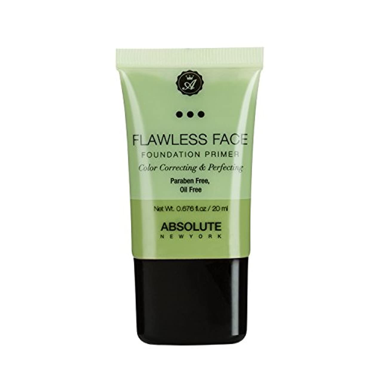 定数既婚殺人者(3 Pack) ABSOLUTE Flawless Foundation Primer - Green (並行輸入品)