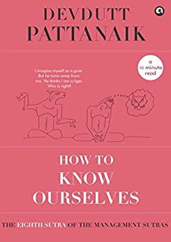 How to Know Ourselves (Management Sutras Book 8) by [Devdutt Pattanaik]