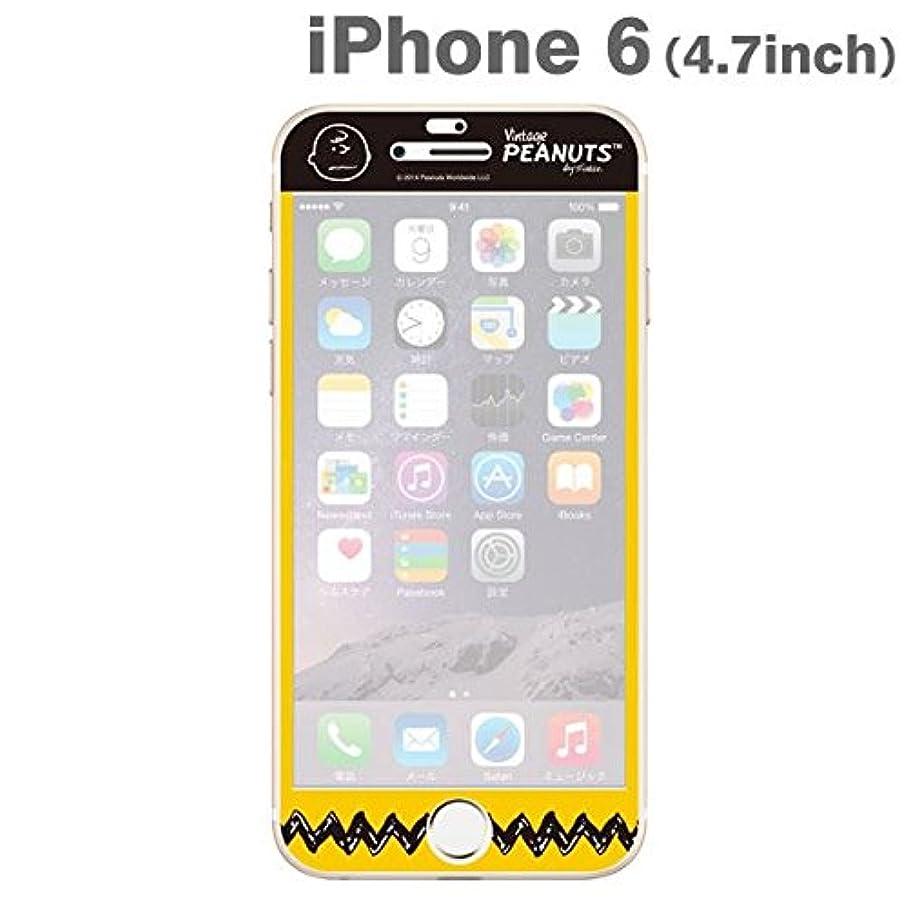 時正確に小さいグルマンディーズ ピーナッツ iPhone6対応 ラウンドスクリーンプロテクター 服 SNG-103A