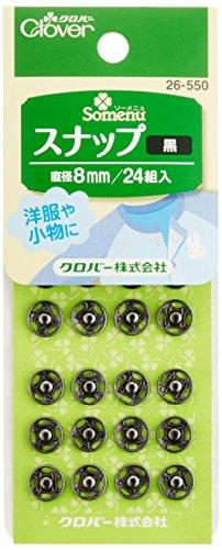 Clover スナップ 8mm 24組入り 黒 26-550