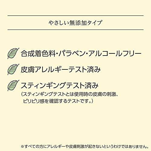 【医薬部外品】温泡(ONPO)ボタニカル入浴剤ナチュラルフローラル4種[4種x3錠12錠入り]