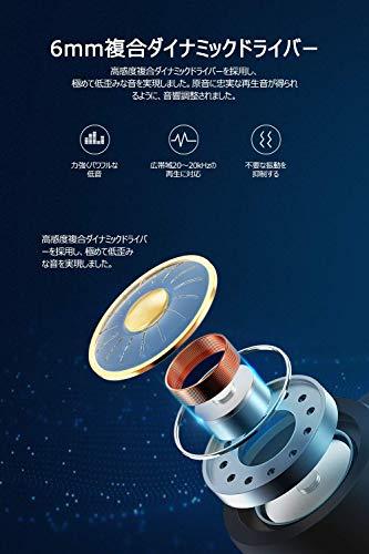 41MNxBdL58L-「EarFun Air 完全ワイヤレスイヤホン」をレビュー!この価格で完成度が高いオススメのイヤホン