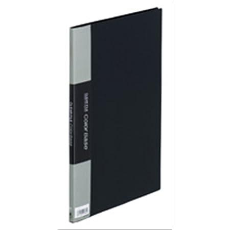 キングジム クリアファイル カラーベース A4タテ 10枚 ブラック 132CH