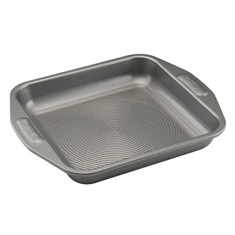 Circulon Nonstick Bakeware 9-Inch Square Cake Pan, Gray