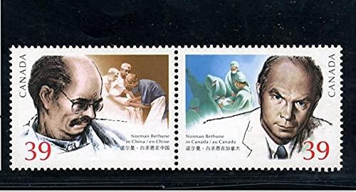 FGNDGEQN Stamp Supplies Canada publié en 1990 à Bethune en 1990, 2 produits complets plus