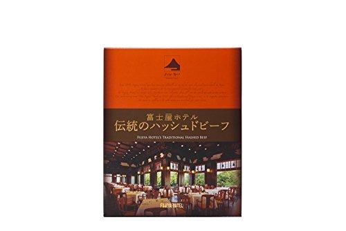 富士屋ホテル『伝統のハッシュドビーフ』