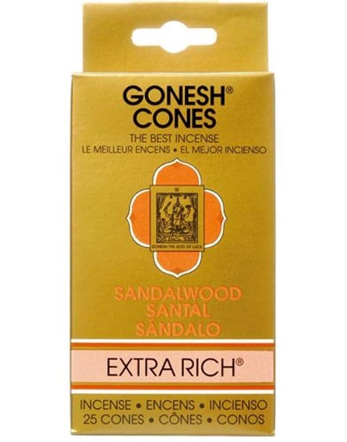 支援太いポケットガーネッシュ(GONESH) エクストラリッチ インセンス コーン サンダルウッド(白檀) 25個入(お香)