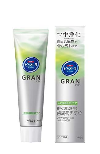 ピュオーラ GRAN 知覚過敏 症状 ケア 95g [医薬部外品]