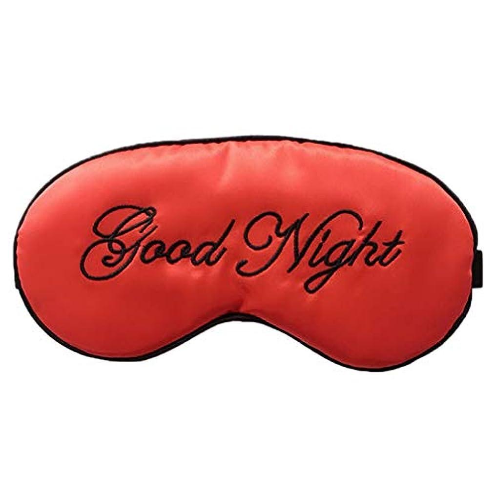 レタッチくま所有権NOTE 女性の手紙刺繍アイマスク模造フェイクシルクパッド入り睡眠シェードカバー旅行ポータブルパーソナルヘルスケア睡眠