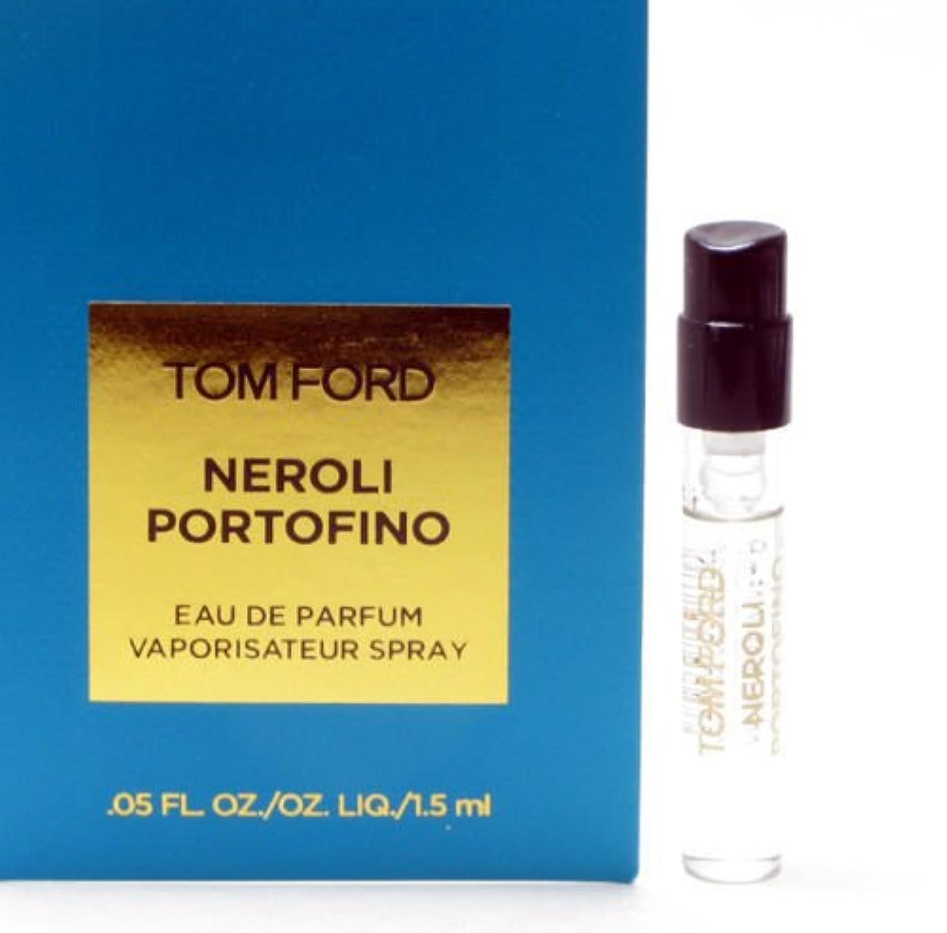 限り充実民間人Tom Ford Private Blend 'Neroli Portofino' (トムフォード プライベートブレンド ネロリポートフィーノ) 0.05 oz (1.5ml) EDP Sample サンプル Spray