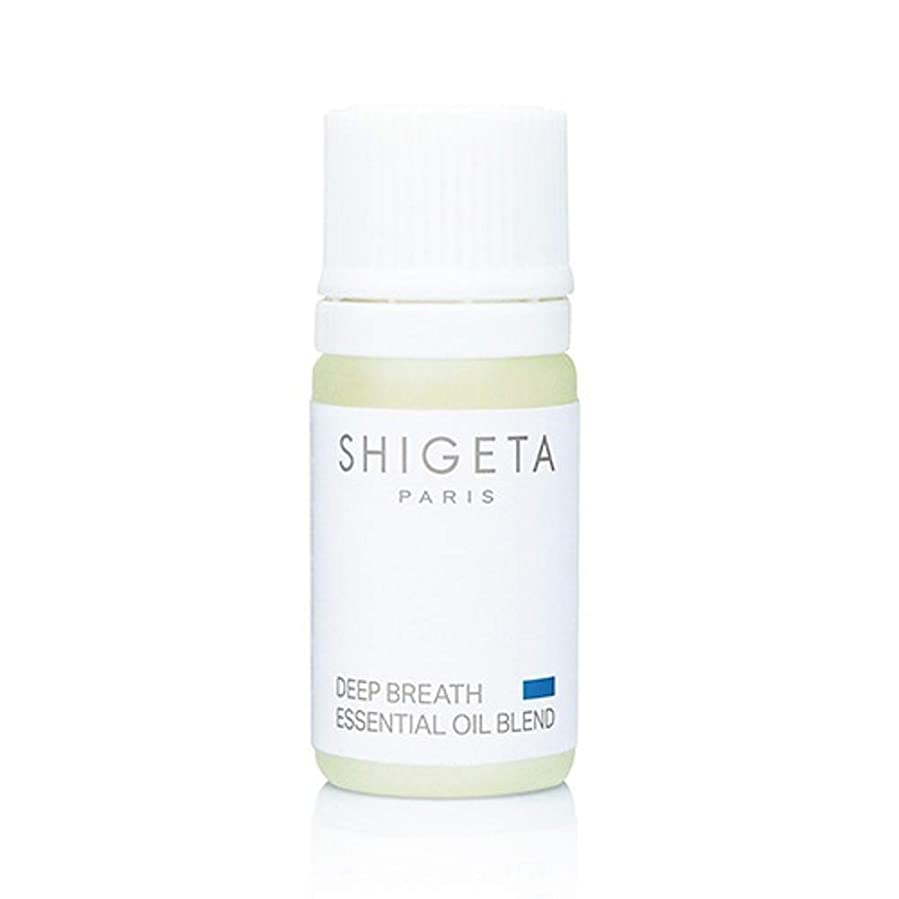 一目眠っている識別SHIGETA(シゲタ) ディープブレス 5ml