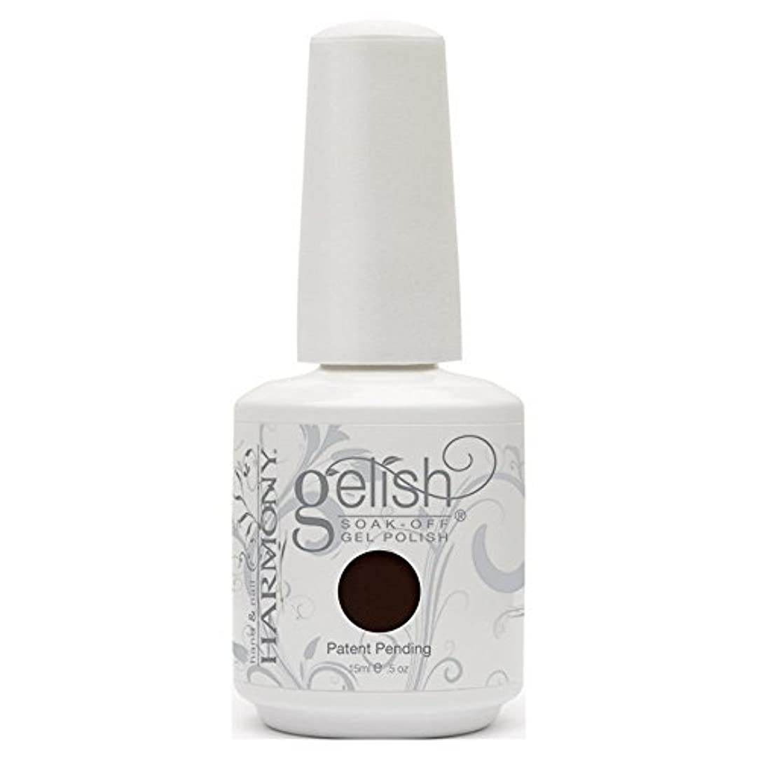 定刻舌決定的Harmony Gelish UV Soak Off Gel Polish Elegant Wish [並行輸入品]