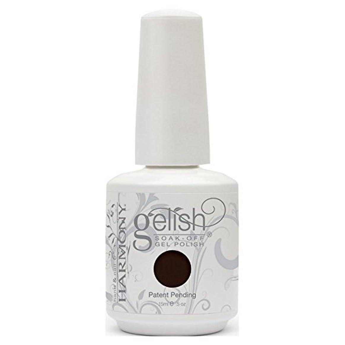 バーチャルいま一人でHarmony Gelish UV Soak Off Gel Polish Elegant Wish [並行輸入品]