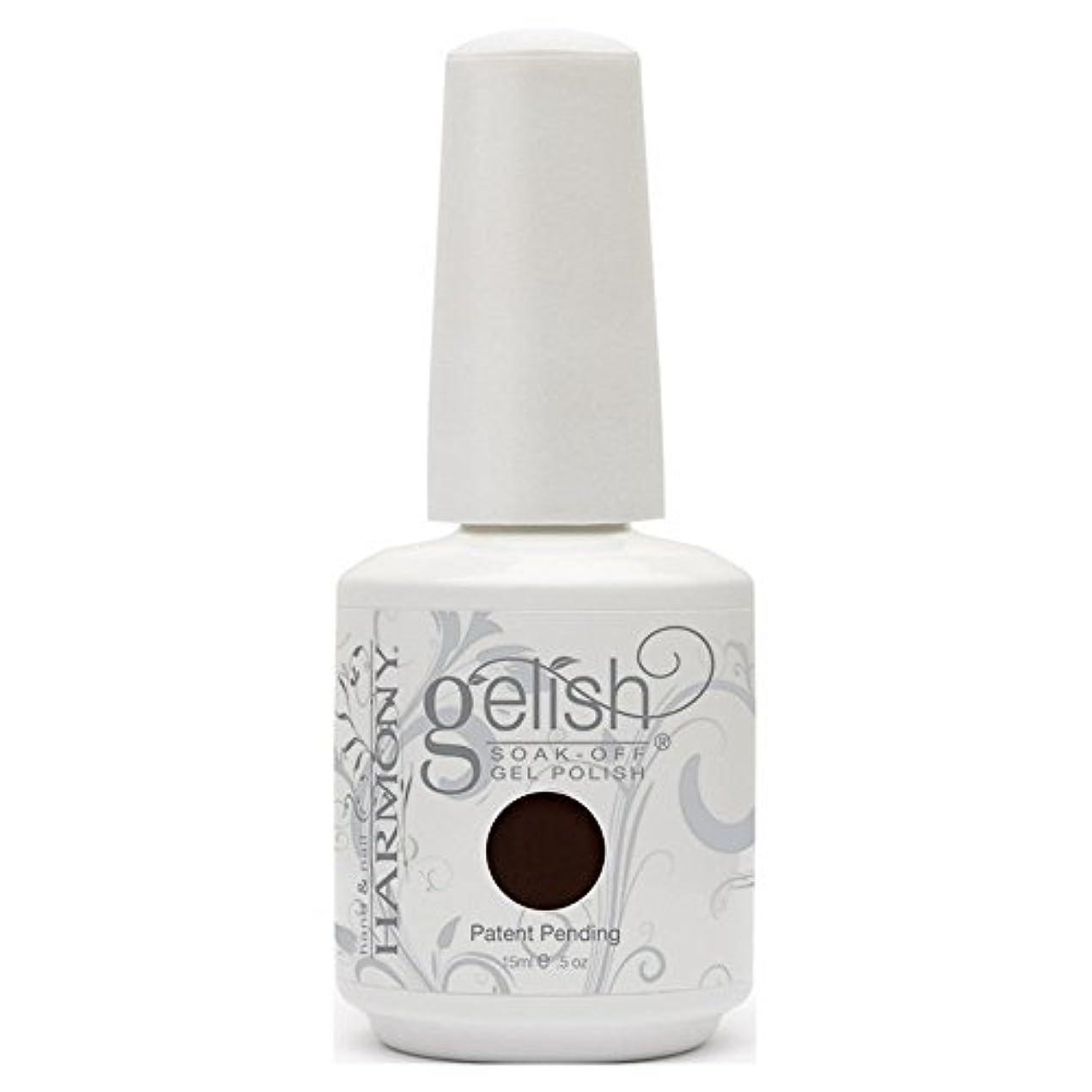 煙突スロベニア発送Harmony Gelish UV Soak Off Gel Polish Elegant Wish [並行輸入品]
