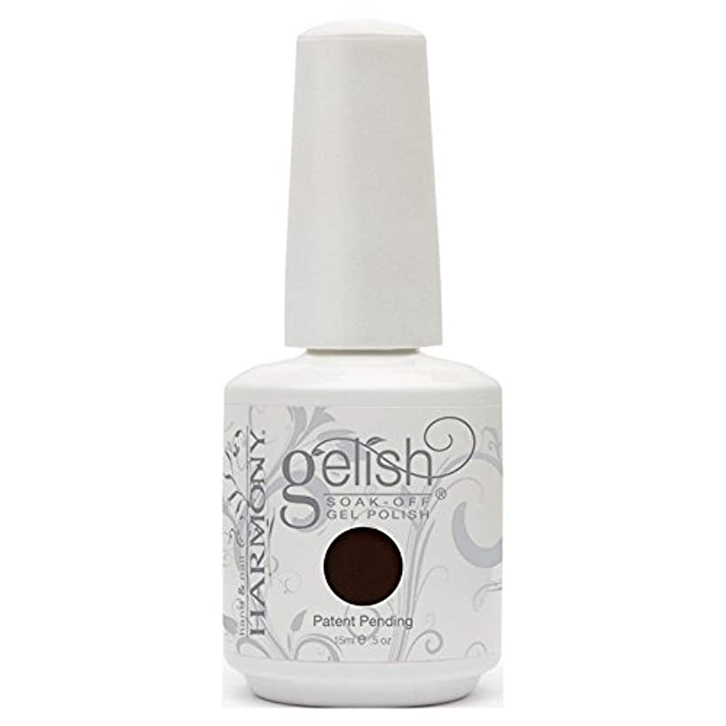 予想外望ましいベーコンHarmony Gelish UV Soak Off Gel Polish Elegant Wish [並行輸入品]
