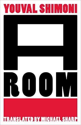 Image of A Room (Hebrew Literature)