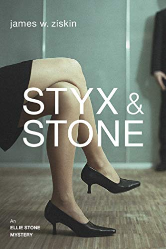 Image of Styx & Stone: An Ellie Stone Mystery (1) (Ellie Stone Mysteries)