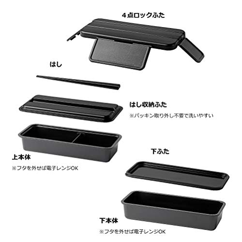 【BLKP】 パール金属 弁当箱 二段 日本製 限定 ブラック 電子 レンジ 対応 BLKP 黒 AZ-5046