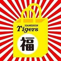 ◆ 阪神タイガース 応援グッズ 福袋 5000 (L)