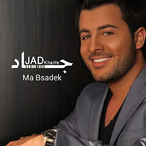 Jad Khalife