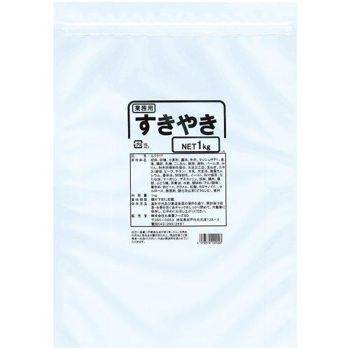 Japanse Furikake rijst kruiden Marumiya sukiyaki 1 kg