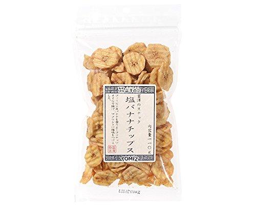 富澤のスナック 塩バナナチップス