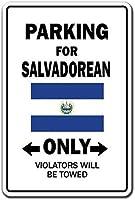 駐車場の装飾ブリキの看板ボックス、サルバドールのみのサインエルサルバドールフラグ国民の誇りの愛、駐車場の装飾ブリキの看板ボックスアルミニウム金属ノベルティ危険サイン