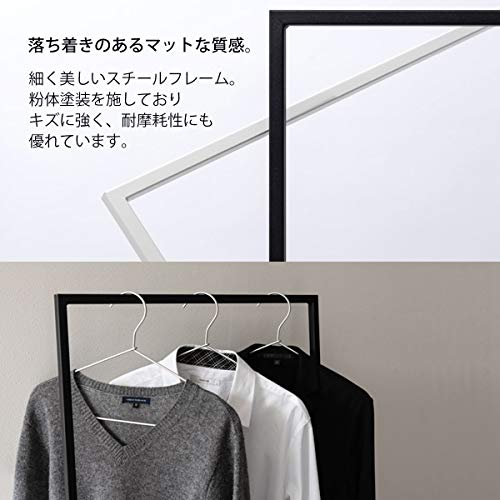 ぼん家具ハンガーラックコートハンガー金属製スリム玄関高さ150cm衣類収納おしゃれホワイト