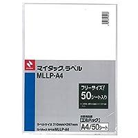 ニチバン マイタック フリーラベル A4判 ノーカット MLLP-A4 50シート Japan