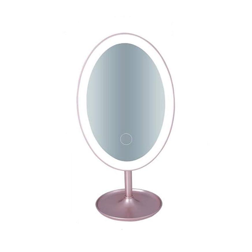 混合した現象音節デスクトップ折りたたみライト化粧鏡付きライトスマート充電led化粧鏡を回すことができますミラー化粧鏡 (Color : Rose gold)