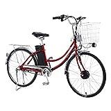 TDHLW Bicicleta Eléctrica de 26'48V 250W para Adultos 45 mph con Batería, Bici Eléctrica de Ciudad Retro con Canasta, Cercanías E Bikes con Batería de Litio Extraíble de 10 A,Rojo