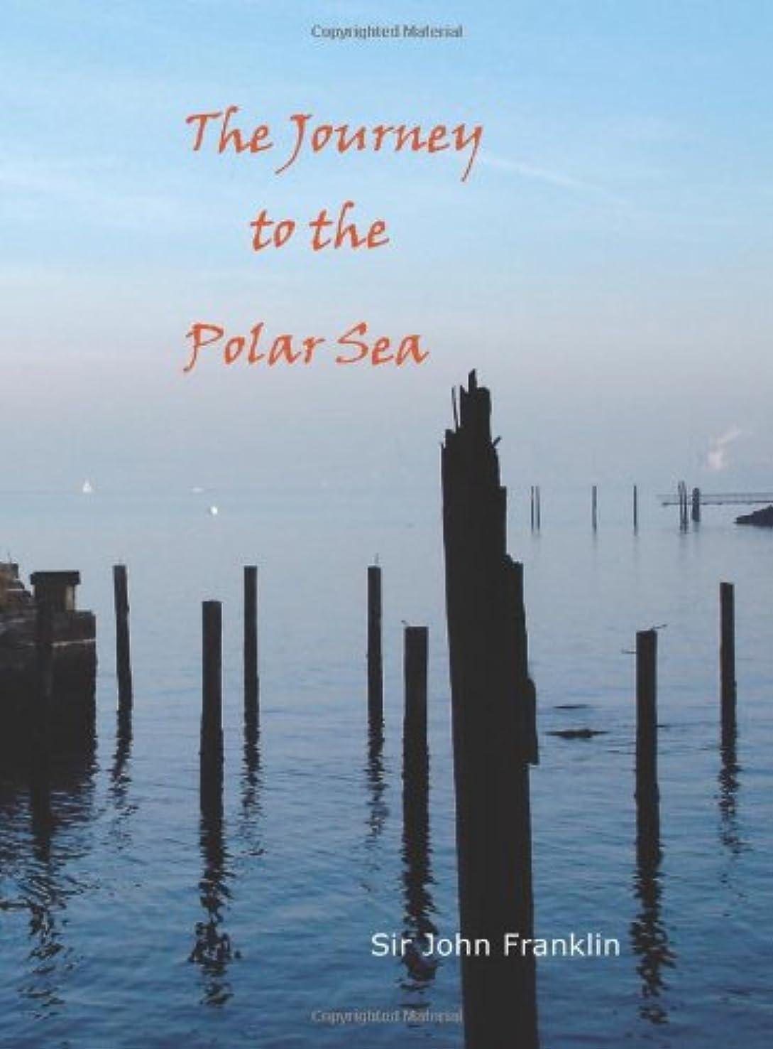 住所ピストル形The Journey to the Polar Sea
