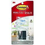 3M コマンド フック 壁紙用 フォトクリップ ブラック 2個 CMK-SC02