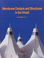 世界の膜構造デザイン