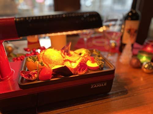 ザイグル パーティー (ZAIGLE) 赤外線ロースター 焼き肉プレート ホットプレート 無煙 100V仕様 電気グリル【日本正規品 1年保証付き】