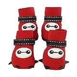 Jiansheng, scarpe per cani, stivali per cani, scarpe impermeabili per cani di piccola taglia, scarpe antiscivolo, accessori per animali domestici, giallo, rosso (1-5) (colore: rosso, taglia: n. 1)