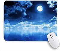 EILANNAマウスパッド 完全な狂気ラウンドムーン水自然地球屋外反射 ゲーミング オフィス最適 高級感 おしゃれ 防水 耐久性が良い 滑り止めゴム底 ゲーミングなど適用 用ノートブックコンピュータマウスマット