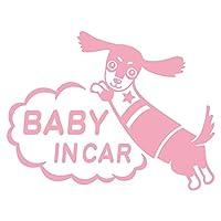 imoninn BABY in car ステッカー 【シンプル版】 No.38 ミニチュアダックスさん (ピンク色)