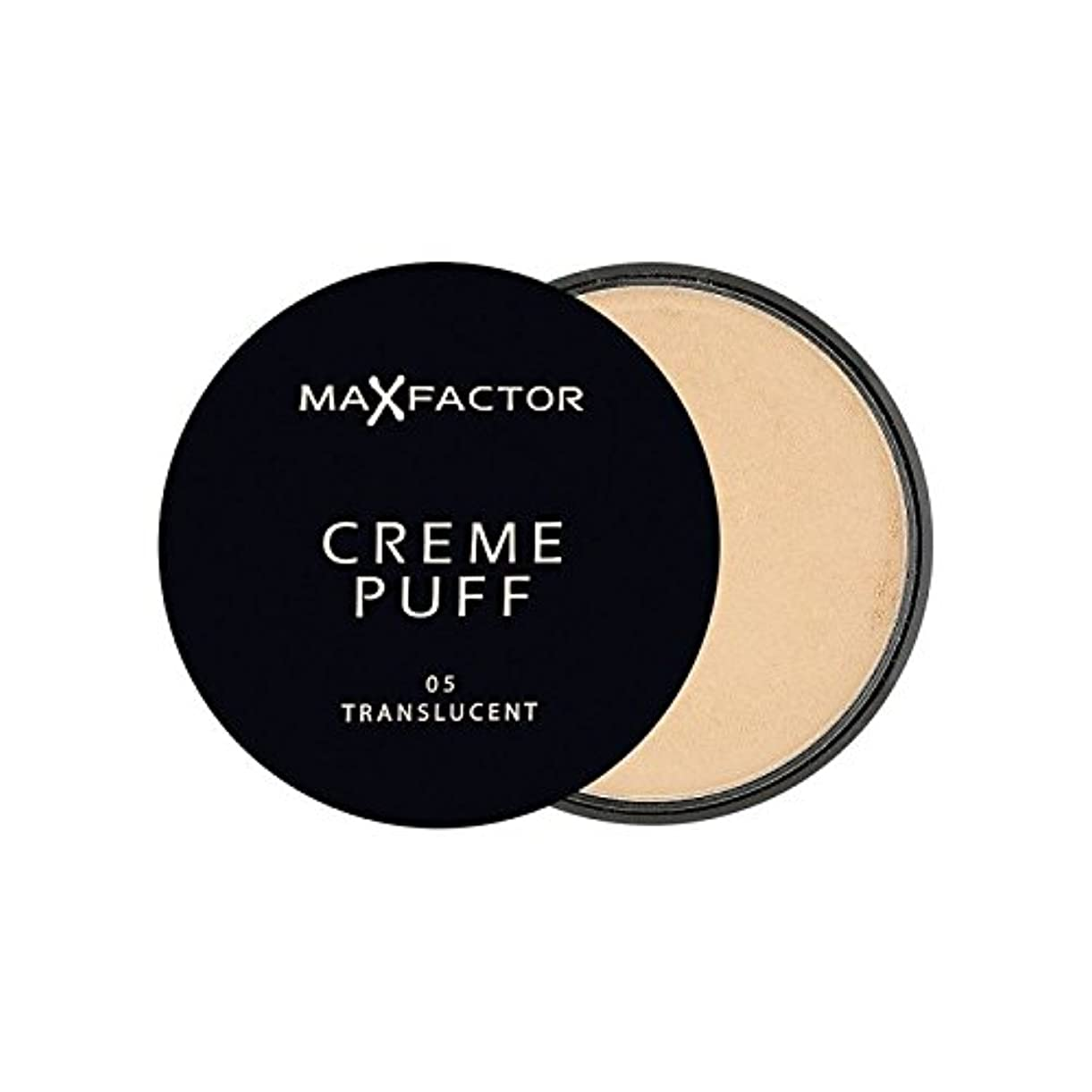 マトン不条理モックMax Factor Creme Puff Powder Compact Translucent 5 (Pack of 6) - マックスファクタークリームパフパウダーコンパクト半透明5 x6 [並行輸入品]