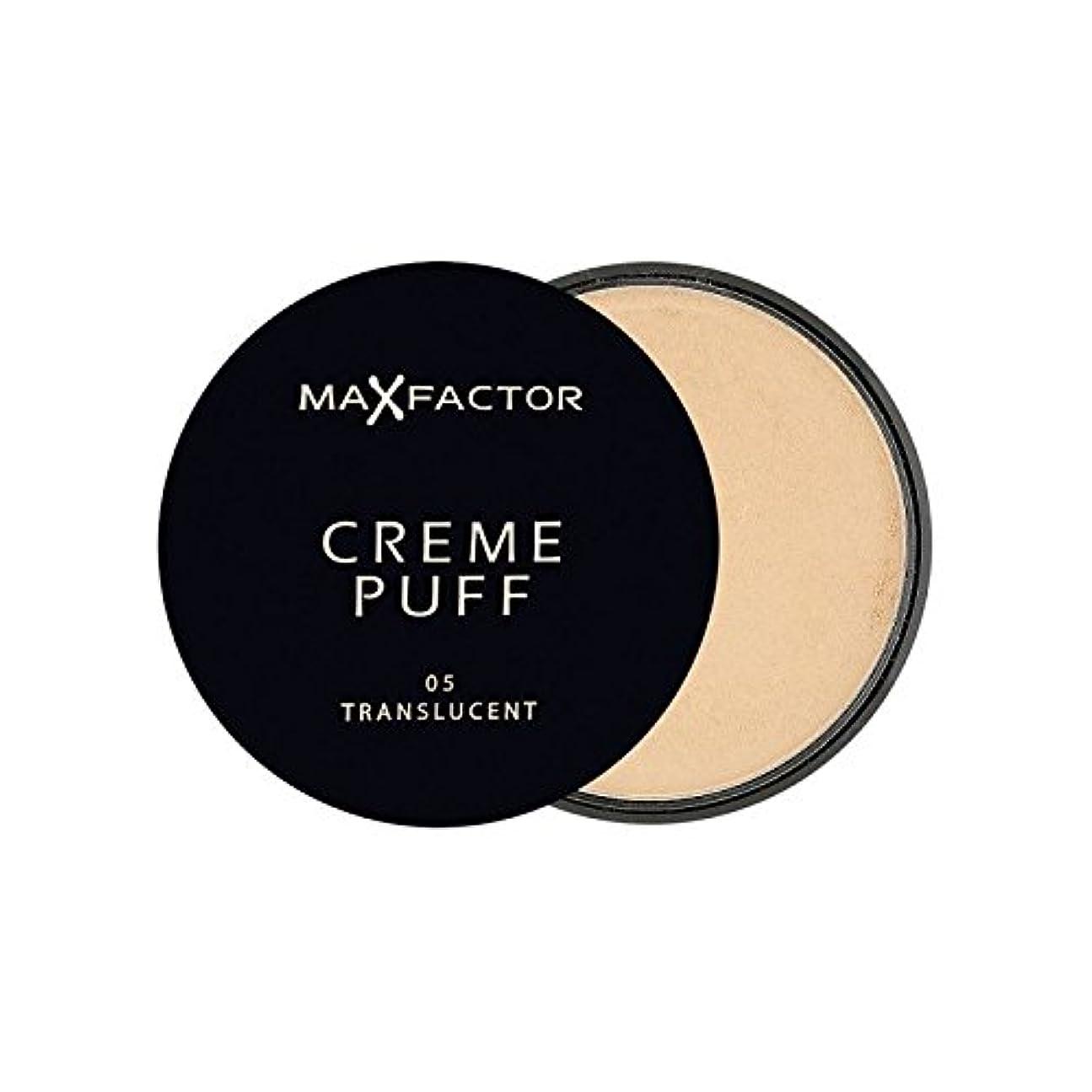 リンス永遠に認可Max Factor Creme Puff Powder Compact Translucent 5 - マックスファクタークリームパフパウダーコンパクト半透明5 [並行輸入品]
