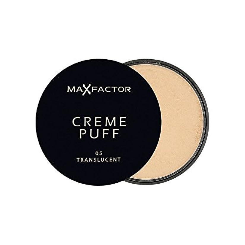 うそつき肥料びんMax Factor Creme Puff Powder Compact Translucent 5 - マックスファクタークリームパフパウダーコンパクト半透明5 [並行輸入品]