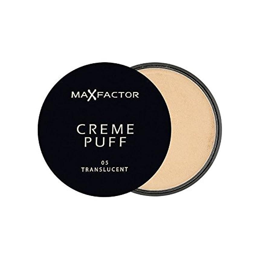 プラス良さどこにでもMax Factor Creme Puff Powder Compact Translucent 5 - マックスファクタークリームパフパウダーコンパクト半透明5 [並行輸入品]