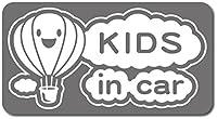 imoninn KIDS in car ステッカー 【マグネットタイプ】 No.32 気球 (シルバーメタリック)