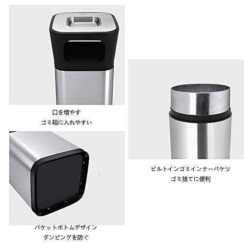『灰皿つきステンレス製ゴミ箱』