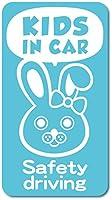 imoninn KIDS in car ステッカー 【マグネットタイプ】 No.45 ウサギさん2 (水色)