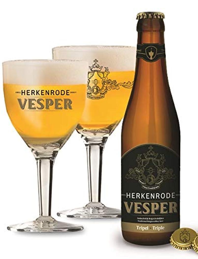 【ベルギークラフト ビール】コーネリッセン ヘルケンロード ヴェスパー(CORNELISSEN Herkenrode Vesper)330ml × 6本