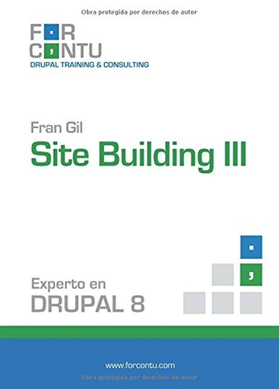 背の高いアシスタント愛されし者Experto en Drupal 8 Site Building III